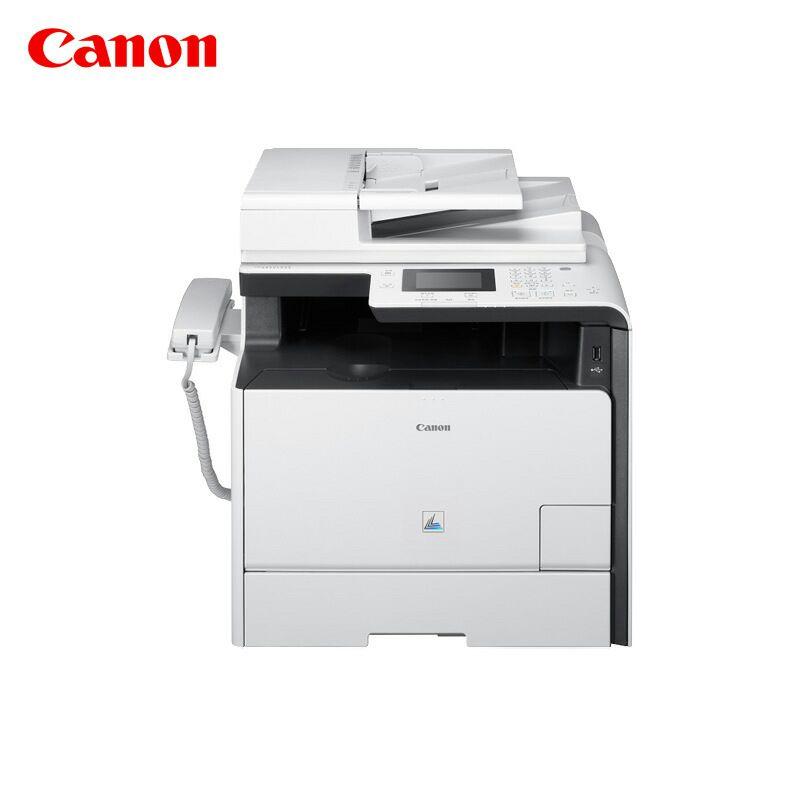 佳能 MF727Cdw 打印机维修