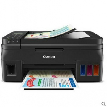 佳能G4800  打印机租赁