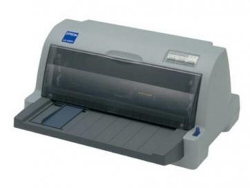爱普生LQ635K  打印机维修